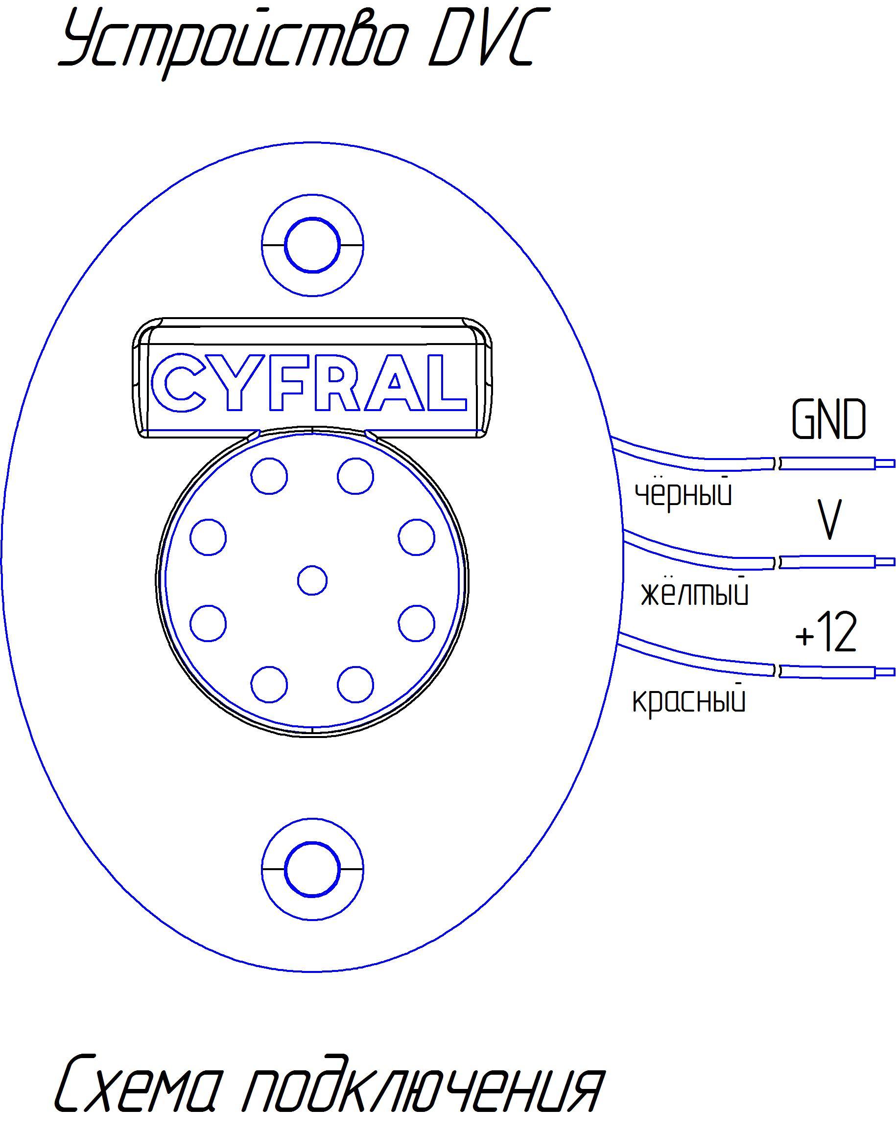 электрическая схема домофона в подьезде